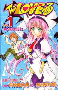 To_Love-Ru_manga_volume_1