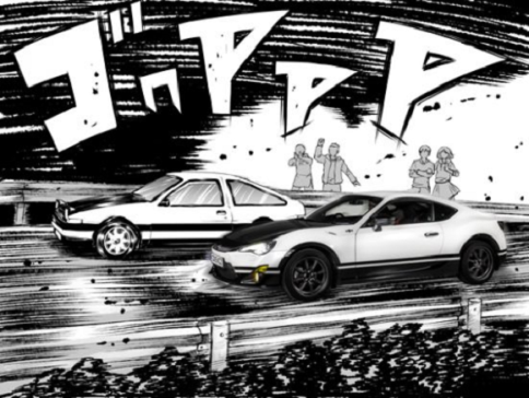 Initial D , Toyota , Toyota Trueno , AE86
