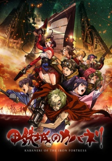 Koutetsujou no Kabaneri, kabaneri of the iron fortress