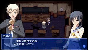 Game corpse party