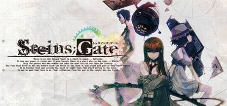 steins;gate visual novel game