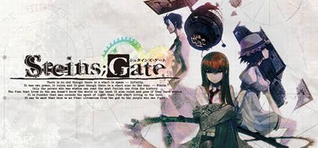 steins;gate visual novel game